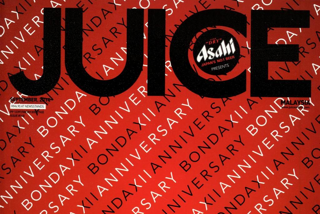 JUICE Magazine Cover, September 2014